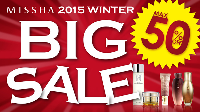 2015Winter Sale