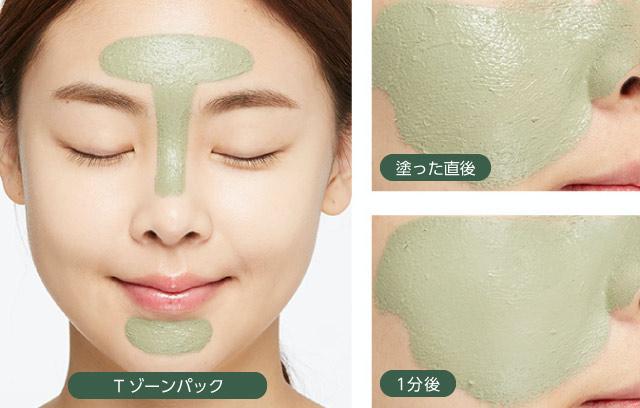アルテミシア洗顔フォーム