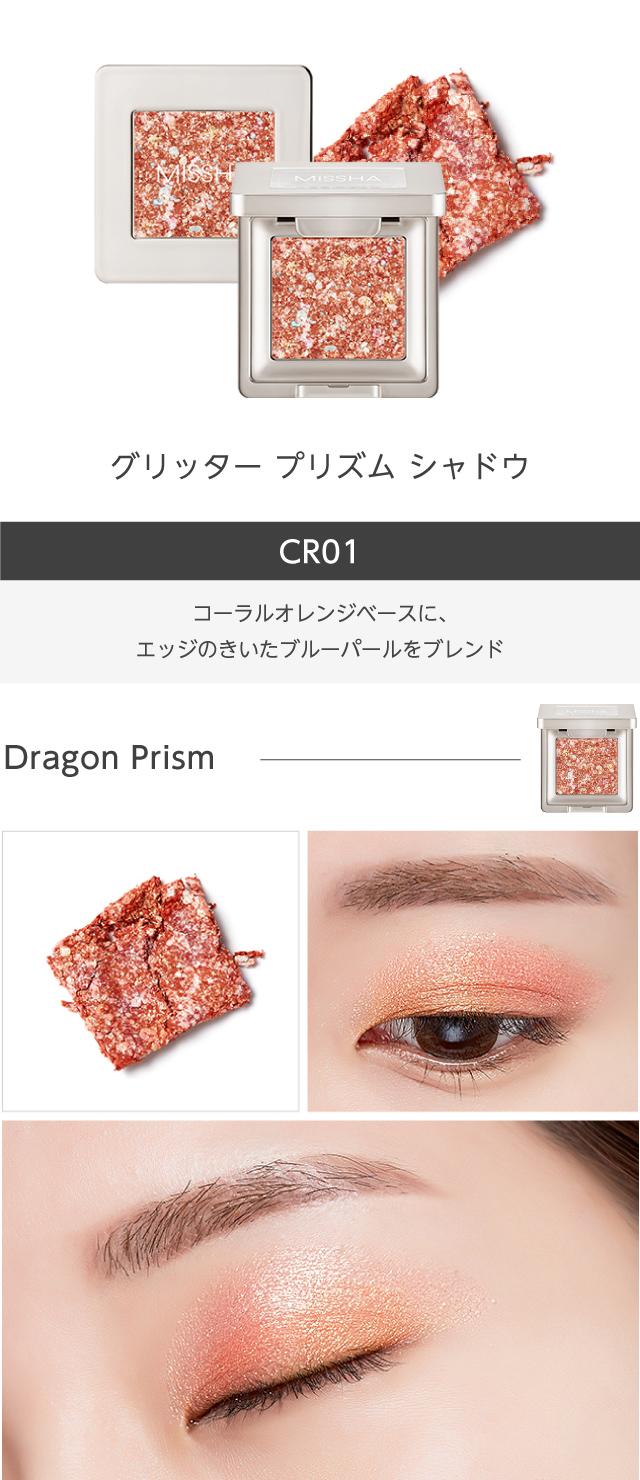 CR01イメージ