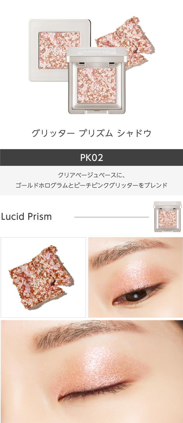 PK01イメージ