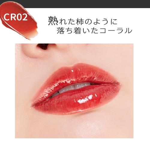 アピュー ジューシーパンティント CR01 発色