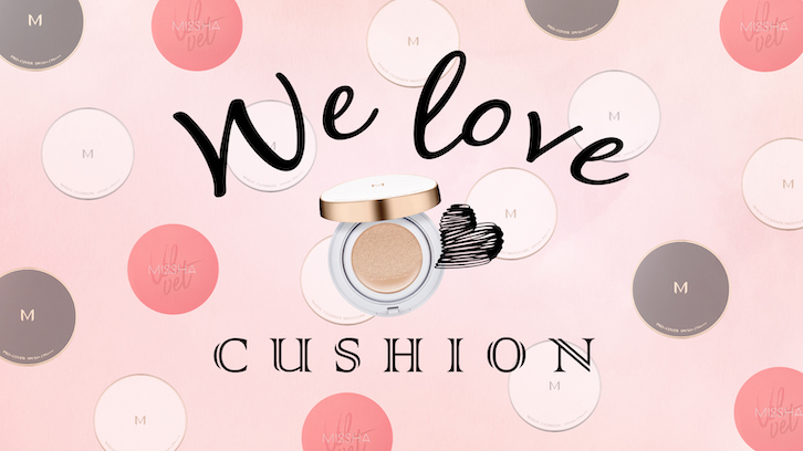We love♥ Cushion!